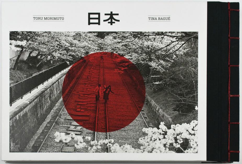 japanundercover